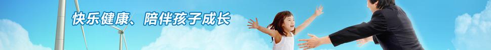 深圳心理咨询,深圳青少年心理咨询,青少年心理问题,婚姻情感咨询