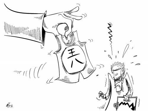 """王八奖""""能让员工""""知耻而后勇""""吗?"""