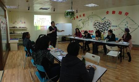 """2015第一期""""六宫格心理绘画""""工作坊圆满结课!"""