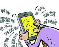 测测你有手机焦虑症吗