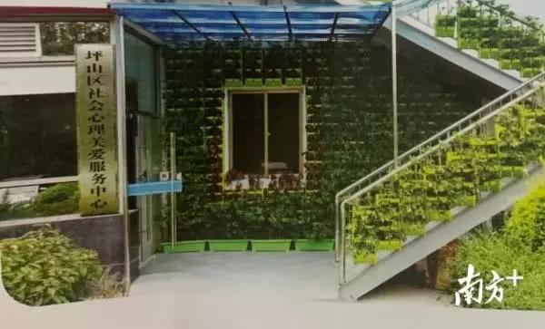 媒体报道 南方报业:深圳这个心理关爱服务中心获评国家级奖项